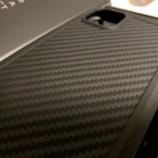 『【まさか神ケース!?】MagEz Case Proを初めて買った!』の画像