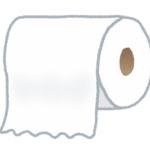 【経済】3ロール5000円の高級トイレットペーパー 通常の10倍時間かけ製造