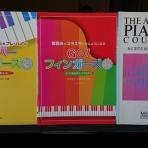永井理江ピアノ音楽教室のblog