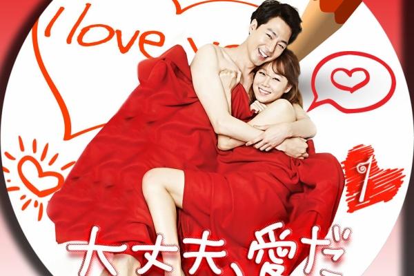 韓国 見れる ドラマ から 今 韓国ドラマおすすめ人気ランキングBEST30/韓ドラ無料動画