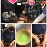 『今日の桜町厨房(お茶会レク)』の画像