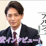『#盤上のアルファ ~約束の将棋~ 2月3日放送スタート』の画像