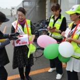 『10月3日・コープ桔梗店前で赤い羽根共同募金』の画像
