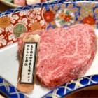 『新店【ディナー】会員制焼肉 三代目脇彦商店で本気の焼肉と向き合ってきました!』の画像