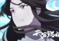 『中国アニメのレベル高いですねwwww』の画像