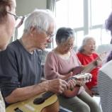『2万円で医療費を節約できる?!~脳活セミナー『楽器は、健康寿命を延ばす!』に参加して~』の画像