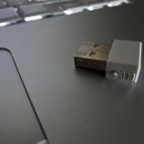 『一番簡単な無線LAN』の画像