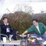 『1999年 5月21日 岩木山麓の集い 宛名書き作業:弘前市・樹木』の画像