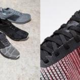 """『3/1発売 8の字構造の""""織り""""に着目したReebokの最新アッパーテクノロジー 「FLEXWEAVE(TM)(フレックスウィーブ)」』の画像"""