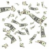 『ワイ、公式証明書付きで報奨金1億6千万円を手に入れる』の画像