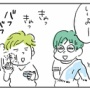++7月12日(月)++