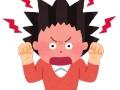 【悲報】大坂なおみさん、彼氏の逮捕にコメント「警察はクレイジーよ!」