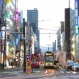 『札幌市電 8520形』の画像
