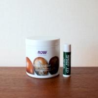 『 ふわふわで使いやすくしっかり潤う。Now Foodsのシアバターを購入してみました【iherb商品レビュー】』の画像