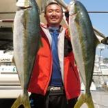 『6月24日 釣果 ヒラマサ6匹!!MAX5K ワラサMAX6K!!』の画像
