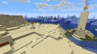 砂漠の村を造る (2)