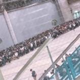 『欅坂46卒業を発表した長濱ねる、20:30過ぎても長蛇の列。【8th全国握手会@幕張メッセ】』の画像