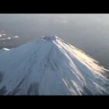 『#ネトウヨ安寧 しまくった三日間を〆る富士山の雄姿 これマジで感動したわ』の画像