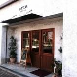 『保育士さんがいる美容室【aria odeur】(アーリアオドゥール)に行ってみた!』の画像