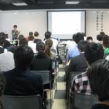 『東海若手起業塾・最終選考会を150名で開催しました!!』の画像