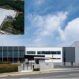 『産業ファンド投資法人・IIF厚木マニュファクチュアリングセンターの取得完了』の画像