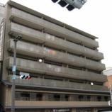 『★賃貸★9/24 京阪三条徒歩1分!駅近2LDK分譲賃貸マンション』の画像