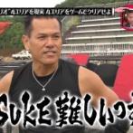 山田勝己が「SASUKEもオリンピックの種目にして欲しい」って言い始めたらどうする