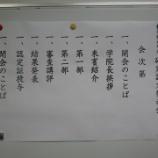 『【高田馬場】論文発表会予選』の画像