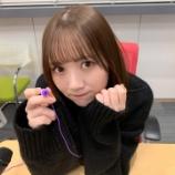 『【乃木坂46】本日最新の田村真佑さんのこの表情・・・もうたまらん・・・『一緒に聞かない・・・?♡♡♡』』の画像