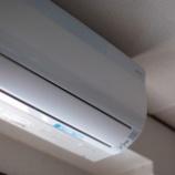 『引っ越しなどでエアコンを移設するときの注意点。』の画像