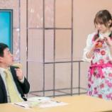 『【乃木坂46】田村真佑、ついに松村沙友理を超えてしまう・・・』の画像