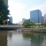『【シンガポール宿泊】Robertson Quay Hotel ~シンガポール川の散歩ができクラークキーまで徒歩10分の好条件で1泊1万円!~』の画像
