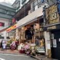 渋谷 ショーグンバーガー 渋谷店(SHOGUN BURGER)