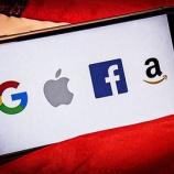 『【朗報】GAFA、たった4社で日本上場企業の総時価総額を抜いてしまうwwww』の画像