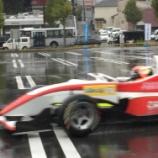 『F3レーシングカーも登場!超速い!浜松城公園で開催「はままつワクワクキッズモーターフェスティバル」ではしゃいできた!』の画像