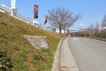 『昔の遺構っぽい』けどそーじゃないのがスタードームの駐車場のところにある!