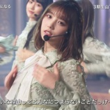 『【乃木坂46】与田祐希、新曲披露で『ハフーン♡♡♡』やってるんだがwwwwww』の画像