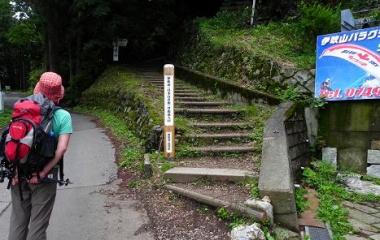 『伊吹山(1377m) Jun 18,2011』の画像
