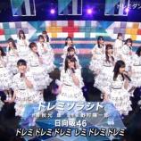 『【日向坂46】新衣装で登場!!Mステ『ドレミソラシド』披露!!実況まとめ!!!』の画像
