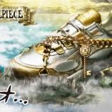 『【PUMA公式】PUMA x ONE PIECEコラボ スニーカー第2弾が登場 10月11日(金)AM11時 発売予定』の画像