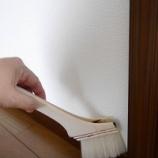 『楽家事! 巾木とモールディング、障子の桟のお掃除方法』の画像