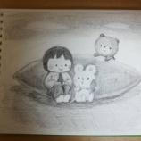 『【鉛筆画】こどもと動物とお芋』の画像