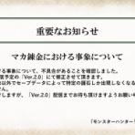 モンハンライズ2chまとめ速報 - MHRise攻略