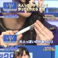 鞘師里保(モーニング娘)がジェネレーション天国で持っていたペンとペンケースってどこの何ていうやつなの?教えて下さい。 アイドルファンマスター