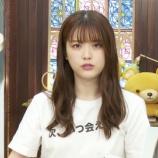 『【速報】乃木坂46活動最後の日!!!松村沙友理からビッグサプライズが!!!!!!!!!!!!キタ━━━━(゚∀゚)━━━━!!!』の画像