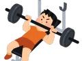 松本人志(56)さん、ベンチプレス95kgを26回も挙げてしまう。最強の中年だろこれ