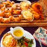 『基礎ハムロールとポテトチーズ PM 中級ドーナツ』の画像