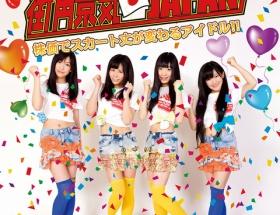 株価でスカートの長さが変わるユニット「街角景気☆JAPAN↑」がデビュー 1万3千円台でスカート無し
