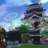 『大きな和風のお城の家』の画像