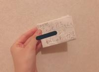 【朗報】チーム8 佐藤七海ちゃん 新幹線で幼女から手紙をもらう